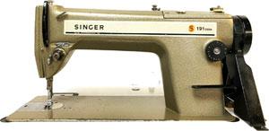 Pièces détachées Singer 191 & 291U & 391A